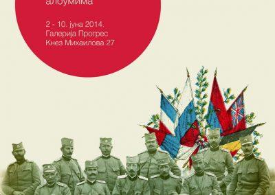 Prvi svetski rat - Tabaković Ivan1